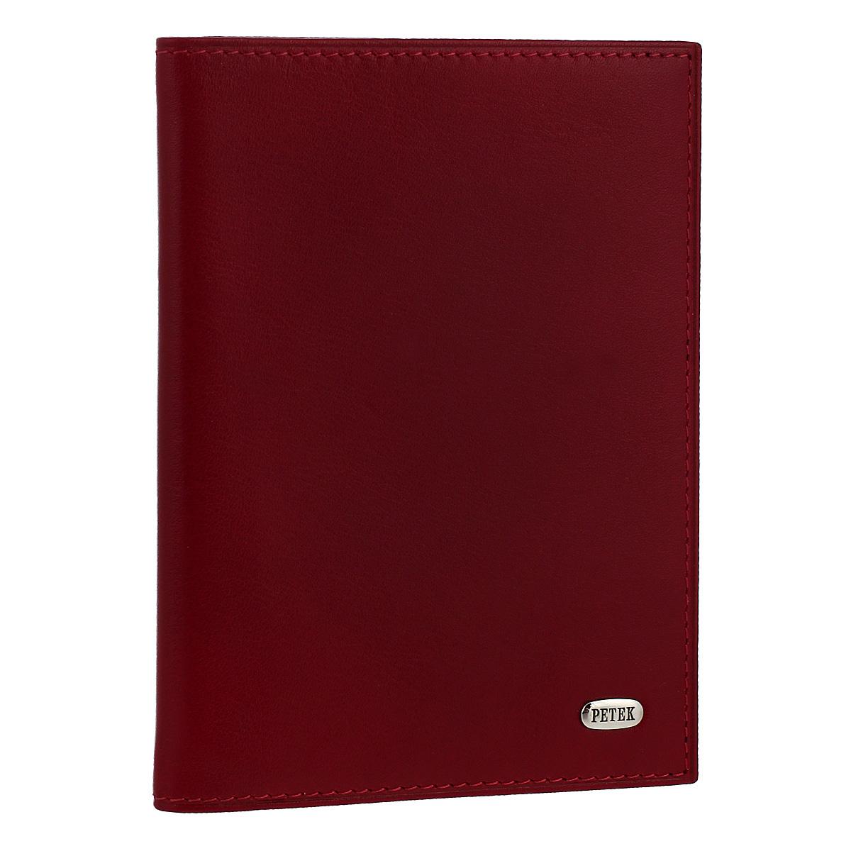 Обложка для паспорта и портмоне мужское Red, цвет: красный. 597.4000.100132 3-01.49/33Обложка для паспорта и портмоне мужское Red не только поможет сохранить внешний вид ваших документов и защитить их от повреждений, но и станет стильным аксессуаром, идеально подходящим вашему образу. Обложка выполнена из натуральной кожи. На внутреннем развороте имеются два отделения для купюр, два прозрачных кармана из мягкого пластика, пять кармашков для пластиковых карт, один вертикальный карман и два дополнительных кармашка для бумаг.Упакована в фирменную картонную коробку. Такая обложка станет замечательным подарком человеку, ценящему качественные и практичные вещи. Характеристики:Материал:натуральная кожа, текстиль, пластик. Размер обложки (в сложенном виде): 10,5 см х 13,5 см х 1,5 см. Цвет: красный. Размер упаковки: 11,5 см х 15 см х 2,5 см. Артикул: 597.4000.10.