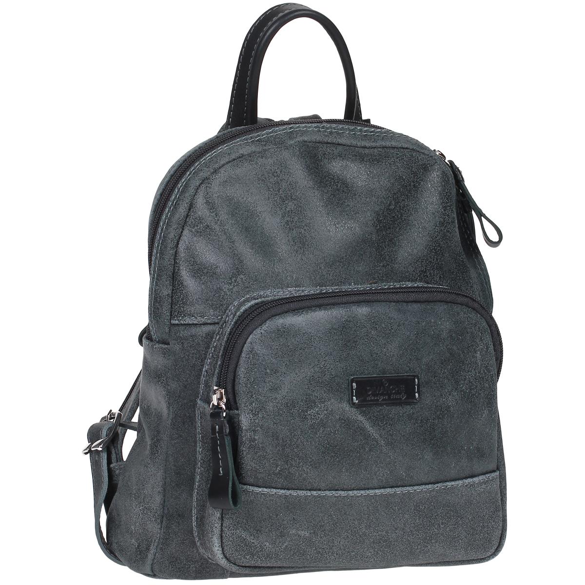 Рюкзак Dimanche, цвет: темно-серый. 468/36BM8434-58AEСтильный рюкзак Dimanche выполнен из натуральной кожи темно-серого цвета. Рюкзак имеет одно основное отделение, которое закрывается на застежку-молнию. Внутри - открытый карман и два накладных кармашка для телефона и мелких бумаг. С лицевой и задней стороны рюкзака расположены дополнительные карманы на застежке-молнии.Рюкзак оснащен двумя лямки регулируемой длины, которые при помощи молнии соединяются в одну и удобной ручкой для переноски. Фурнитура - серебристого цвета. Рюкзак упакован в фирменный текстильный мешок.Стильный рюкзак Dimanche станет финальным штрихом в создании вашего неповторимого образа. Характеристики: Материал: натуральная кожа, текстиль, металл. Цвет: темно-серый. Размер рюкзака: 25 см х 28 см х 13 см. Высота ручки: 10 см. Длина лямок (регулируется): 73 см.
