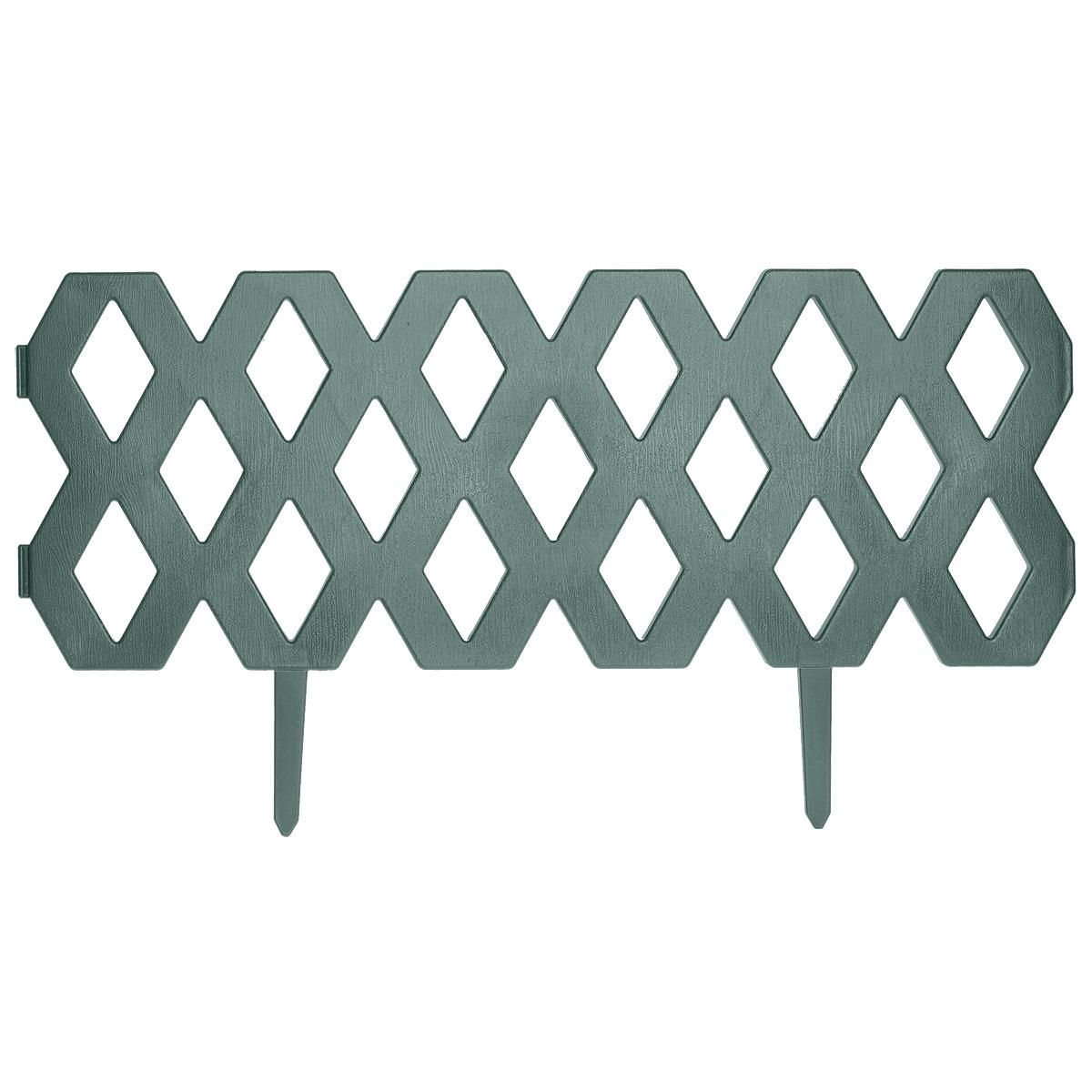 Забор декоративный пластиковый FIT Ромб, цвет: зеленый, 2 секции, 1,2 м4612754052622Забор декоративный FIT предназначен как для украшения садового участка, так и для компоновки грядок и клумб. Соединяются секции между собой прочными креплениями.Высота: 22 см (31 см с ножками).Длина одной секции: 60 см.