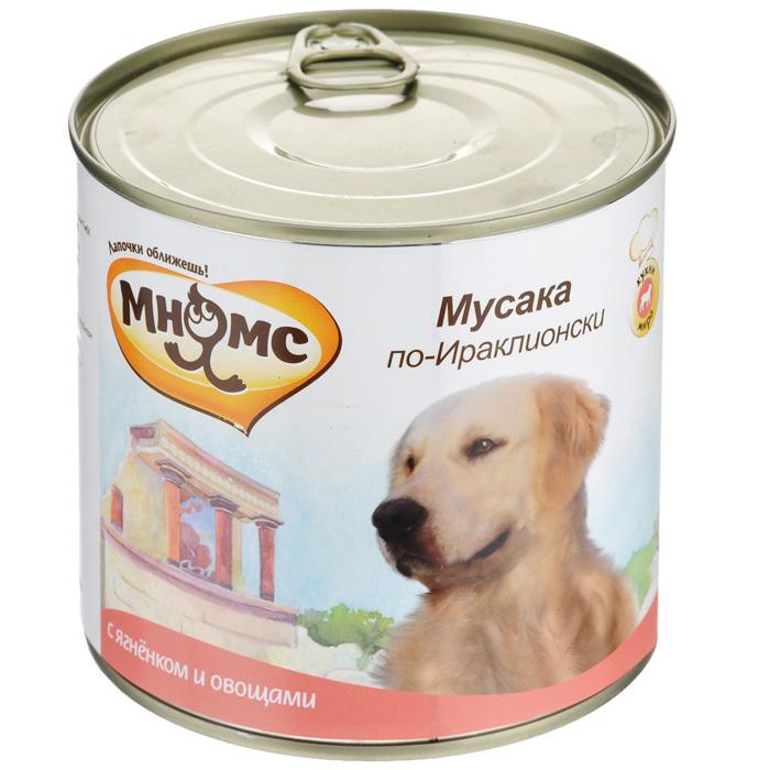 Консервы для собак Мнямс Мусака по-Ираклионски, с ягненком и овощами, 600 г0120710Полнорационные корма Мнямс, производимые в Германии, содержат все необходимое для здоровой и счастливой жизни вашего питомца. Входящие в состав ингредиенты абсолютно натуральны, сбалансированы и при этом обладают высокой вкусовой привлекательностью. В каждом ресторане Ираклиона, столицы греческого острова Крит, вы найдёте такое интересное и вкусное блюдо, как мусака - запеканка из баранины, баклажанов, кабачков, моркови, лука и чеснока.Овощи обжаривают в растительном масле и распределяют на противне, затем кладут кусочки ягнятины, накрывают их кусочками помидоров, а сверху поливают белым соусом бешамель.Блюдо посыпают тёртым сыром и запекают в духовке.Сытная мусака с сочным мясом, душистыми овощами и золотистой хрустящей корочкой не только вкусное, но и очень красивое блюдо. При кормлении необходимо учитывать возраст и активность животного. Собакавсегда должна иметь доступ к свежей питьевой воде.Состав: мясо (65%), из них ягненок (100%), картофель (3%), томаты (2%), минералы, масла и жиры (льняное масло 0,1%). Пищевая ценность: витамин Е (30 мг), витамин D3 (200 МЕ), цинк (15 мг), марганец (3 мг), йод (0,75 мг), селен (0,03 мг).Анализ: белок 10,4%, жир 6,7%, клетчатка 0,5%, зола 2,5%, влажность 79%.Вес: 600 г. Товар сертифицирован.