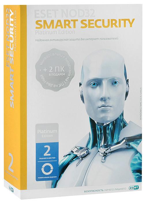 Eset NOD32 Smart Security Platinum Edition (на 1 ПК). Лицензия на 2 года (+ 2 ПК в подарок)