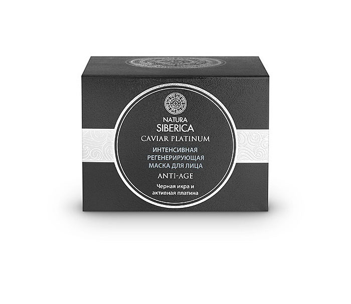 Natura Siberica Маска для лица Caviar Platinum. Anti-Age, интенсивная, регенерирующая, 50 мл5022Natura Siberica Caviar Platinum. Anti-Age - это активная маска моментального действия с высокой концентрацией активных восстанавливающих, увлажняющих и подтягивающих комплексов. Стимулируя микроциркуляцию, маска обеспечивает интенсивное впитывание клетками активных ингредиентов. Она стирает следы усталости, возвращает свежий цвет лица и эластичность кожи, моделирует овал лица и разглаживает морщины. Активные компоненты:Экстракт черной икры, всемирно известный своими уникальными омолаживающими свойствами, насыщен протеинами и коллагеном, минералами и витаминами, благодаря чему эффективно предотвращает процесс старения, активизирует процессы восстановления клеток и выработки коллагена. Коллаген черной икры удерживают влагу на уровне эпидермиса, улучшая ее тонус и упругость. Комплекс Platinum Matrix-Em содержит нано-платину в активной форме в сочетании с пептидами, стимулирует синтез собственного коллагена и восстанавливает природный электрический баланс кожи, улучшая ее восприимчивость к питательным веществам. Доказанная клиническая эффективность: Улучшение микрорельефа кожи и сокращение морщин на 61%;Увеличение синтеза коллагена I и III типа на 280,32%;Активный комплекс пептидов Syn-Coll (содержание 3%) стимулирует синтез собственного коллагена клетками кожи и защищает его структуру от разрушения энзимами в дальнейшем;Разглаживание рельефа кожи на 12%; Гиалуроновая кислота способствует пролонгированному увлажнению глубоких слоев кожи, замедляя процесс преждевременного старения.Способ применения: наносите на очищенную кожу лица. После полного впитывания удалите остатки маски ватным диском. Характеристики:Объем: 50 мл. Товар сертифицирован.