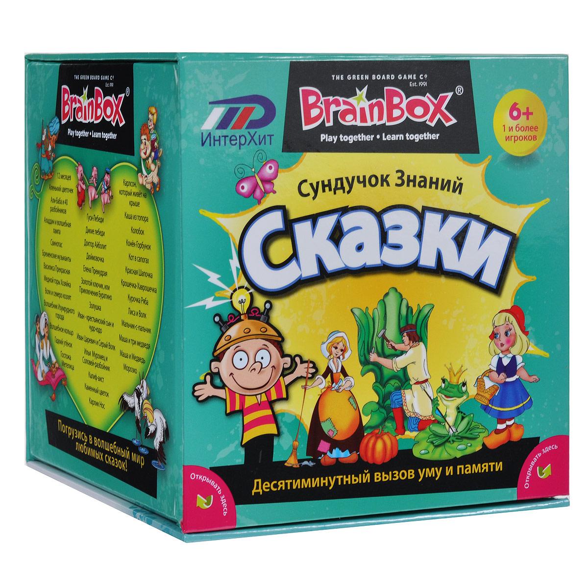 BrainBox Обучающая игра Сказки, Green Board Game Co Ltd