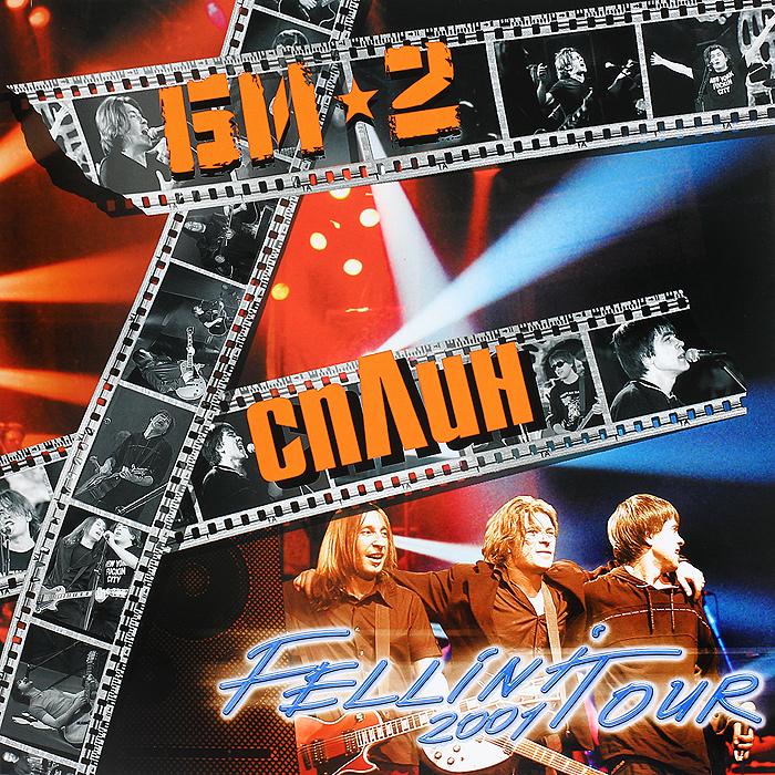 Би-2, Сплин. Fellini Tour 2001 (2 LP) michael nyman film music 1980 2001 2 cd