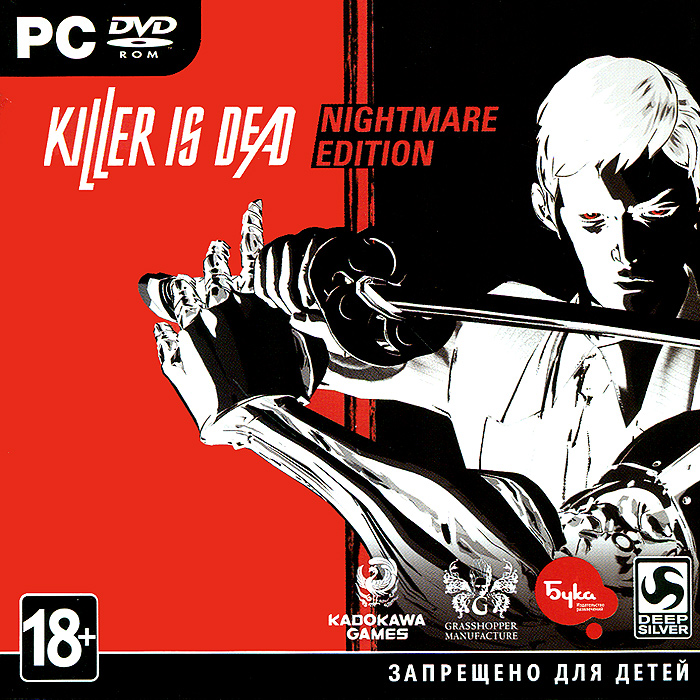 Killer Is Dead. Nightmare Edition