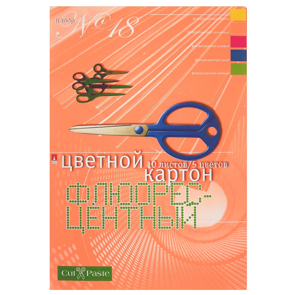 Цветной картон Альт, флюоресцентный, №18, 5 цветов72523WDНабор цветного флуоресцентного картона позволит создавать всевозможные аппликации и поделки. Набор состоит из 10 листов желтого, оранжевого, розового, синего и зеленого цветов. Благодаря нанесению на листы особого состава, в темное время суток поделки из флуоресцентного картона излучают легкое сияние, что смотрится особенно нарядно. На обратной стороне папки приводится инструкции с фотографиями и рисунками по изготовлению поделок. Создание поделок из цветного картона позволяет ребенку развивать творческие способности, кроме того, это увлекательный досуг.