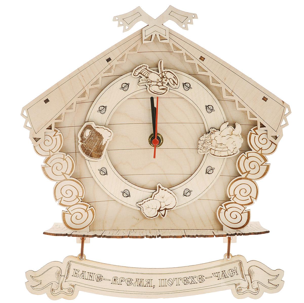 Часы настенные Доктор баня Домик для бани и сауны300074_ежевикаНастенные часы Доктор баня, выполненные из дерева в виде домика, своим дизайном подчеркнут оригинальность интерьера вашей бани или сауны. Циферблат оформлен деревянными фигурками рака, пивной кружки, листьев и ушата с веником. Часы имеют три стрелки - часовую, минутную и секундную. К основанию часов крепится табличка с надписью: Бане - время, потехе - час! Такие часы послужат отличным подарком для ценителя стильных и оригинальных вещей. Характеристики:Материал: дерево (береза), пластик. Размер корпуса часов (Ш х Д х В): 25 см х 6 см х 22 см. Диаметр циферблата: 13,5 см. Размер таблички: 24,5 см х 4,5 см. Рекомендуется докупить батарейку типа АА мощностью 1,5V (в комплект не входит).