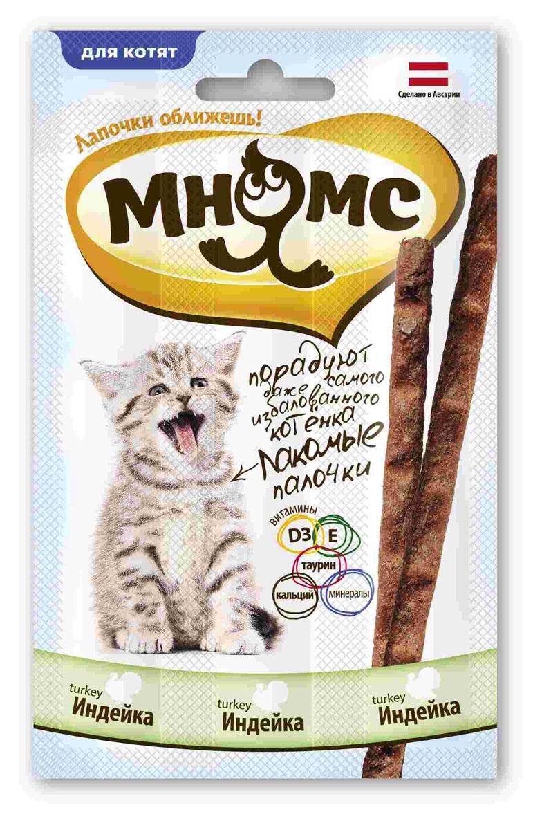 Лакомые палочки для котят Мнямс, с индейкой, 3х3 г0120710Лакомые палочки для котят с индейкой Мнямс - вкусное и здоровое угощение, от которого не откажется ни один маленький привереда. Лакомство содержит кальций, минералы и таурин для здорового роста и развития котенка. Каждая палочка индивидуально упакована, что позволяет сохранить запах и вкусовые качества надолго.Без искусственных ароматизаторов и красителей. Состав: мясо и продукты животного происхождения (93%, из них 32% индейка), минералы, витамин D3 500 ME/кг, витамин Е 5 мг/кг, таурин 1000 мг/кг, антиоксиданты, консерванты. Белок 35%, жир 23%, клетчатка 1,5%, зола 8,5%, кальций 1,3%.Товар сертифицирован.