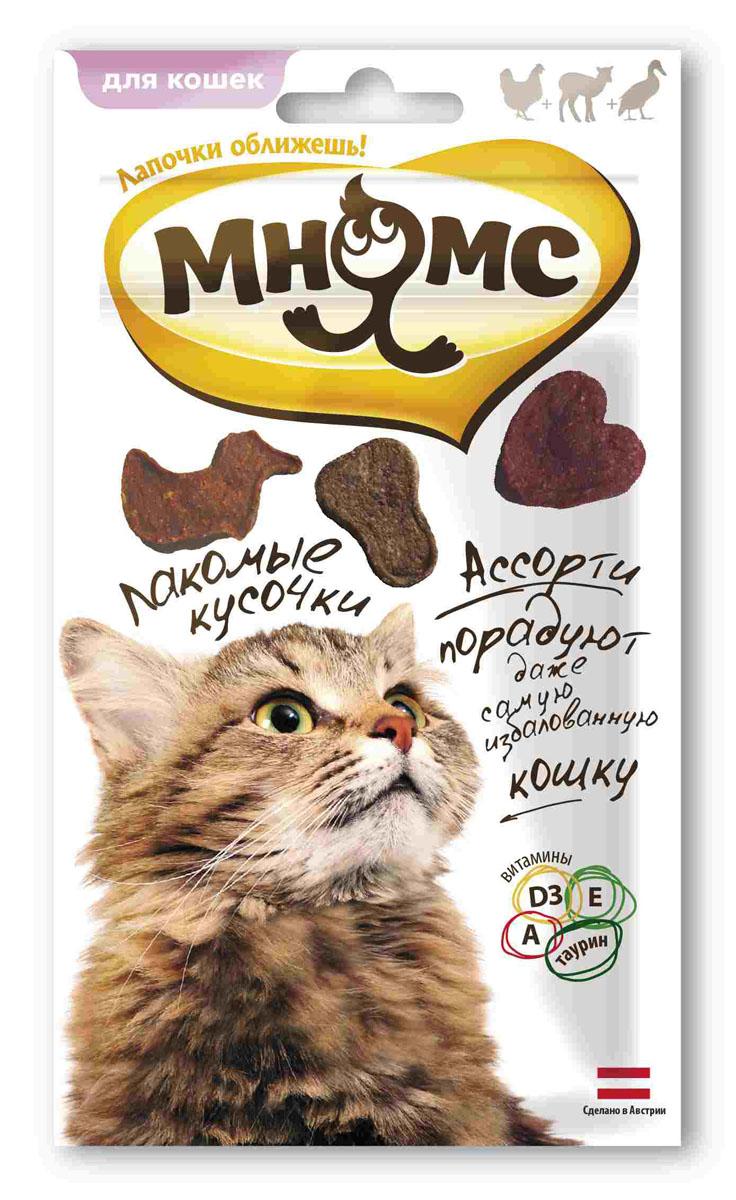 Лакомые кусочки для кошек Мнямс Мясное ассорти. Курица, ягненок, утка, 35 г0120710Лакомые кусочки для кошек мясное ассорти: курица, ягненок, утка. Лакомые кусочки Мнямс для кошек - это вкусное и здоровое угощение с высоким содержанием мяса для настоящих маленьких гурманов. Входящие в состав таурин, витамины A, D3, E положительно влияют на зрение, сердечнососудистую систему, репродуктивную функцию. Без искусственных ароматизаторов и красителей. Давать в виде дополнения к основному питанию. Котята, начиная с 4-х месяцев: до 2-х кусочков в день. Взрослые кошки: до 4-х кусочков в день (в зависимости от размера и активности животного). Свежая вода всегда должна быть доступна вашей кошке.Состав: мясо и продукты животного происхождения (88%, из них 67% курица, 16% утка и 15% ягненок), дрожжи, сахар, минералы, производные растительного происхождения, масла и жиры, витамин А 5000 ME/кг, витамин D3 500 ME/кг, таурин 1000 мг/кг, витамин Е 5 мг/кг, антиоксиданты, консерванты.Белок 37%, жир 20%, клетчатка 2%, зола 7%.Товар сертифицирован.