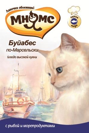 Консервы для кошек Мнямс Буйабес по-Марсельски, с рыбой и морепродуктами, 85 г40852Полнорационные корма Мнямс, производимые в Германии, содержат все необходимое для здоровой и счастливой жизни вашего питомца. Входящие в состав ингредиенты абсолютно натуральны, сбалансированы и при этом обладают высокой вкусовой привлекательностью. Многие столетия марсельские моряки вечером варили суп из остатков дневного улова. Он представлял собой бульон, сваренный из нескольких видов морской рыбы и морепродуктов.Кроме даров моря в суп добавляли овощи и травы, что были под рукой. Так родился настоящий Буайбес по-Марсельски.Сегодня бульон для него варится отдельно, а рыбу сначала тушат в оливковом масле. Благодаря этому суп получается прозрачным и отличается сложным и изысканным вкусом, который подчёркивают золотистые гренки и душистый чесночный соус. При кормлении необходимо учитывать возраст и активность животного. Кошка всегда должна иметь доступ к свежей питьевой воде.Состав: мясо и субпродукты 45% (из них курица 15%), рыба и рыбные субпродукты (лосось 7%, сельдь 7%, креветки 7%), картофель (2%), томаты (2%), минералы (1%), лососевый жир (0,2%), таурин.Анализ: белок (10,6 %), жир (6,3%), клетчатка (0,4%), зола (2,4%), влажность (80%).Вес: 85 г. Товар сертифицирован.