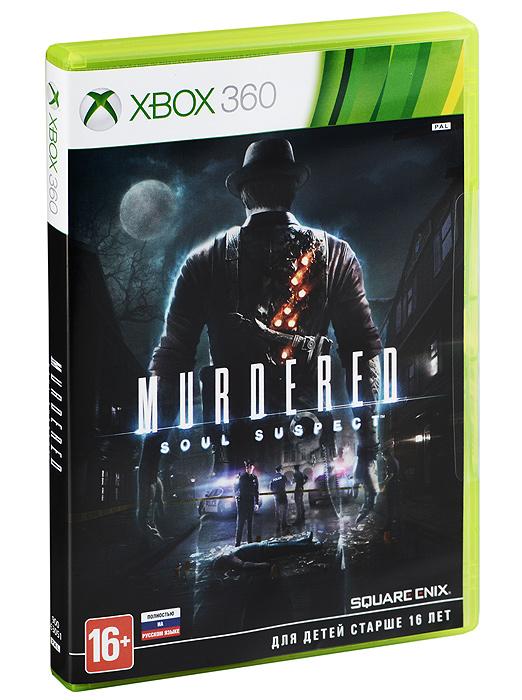 Murdered: Soul Suspect (Xbox 360), Square Enix