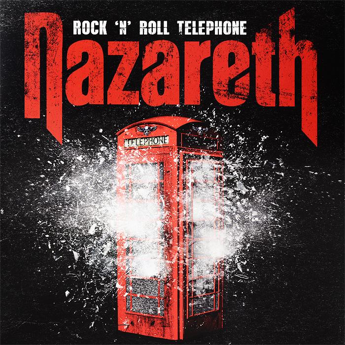 Nazareth Nazareth. Rock 'n' Roll Telephone (2 LP) shemelis tesfa the practice
