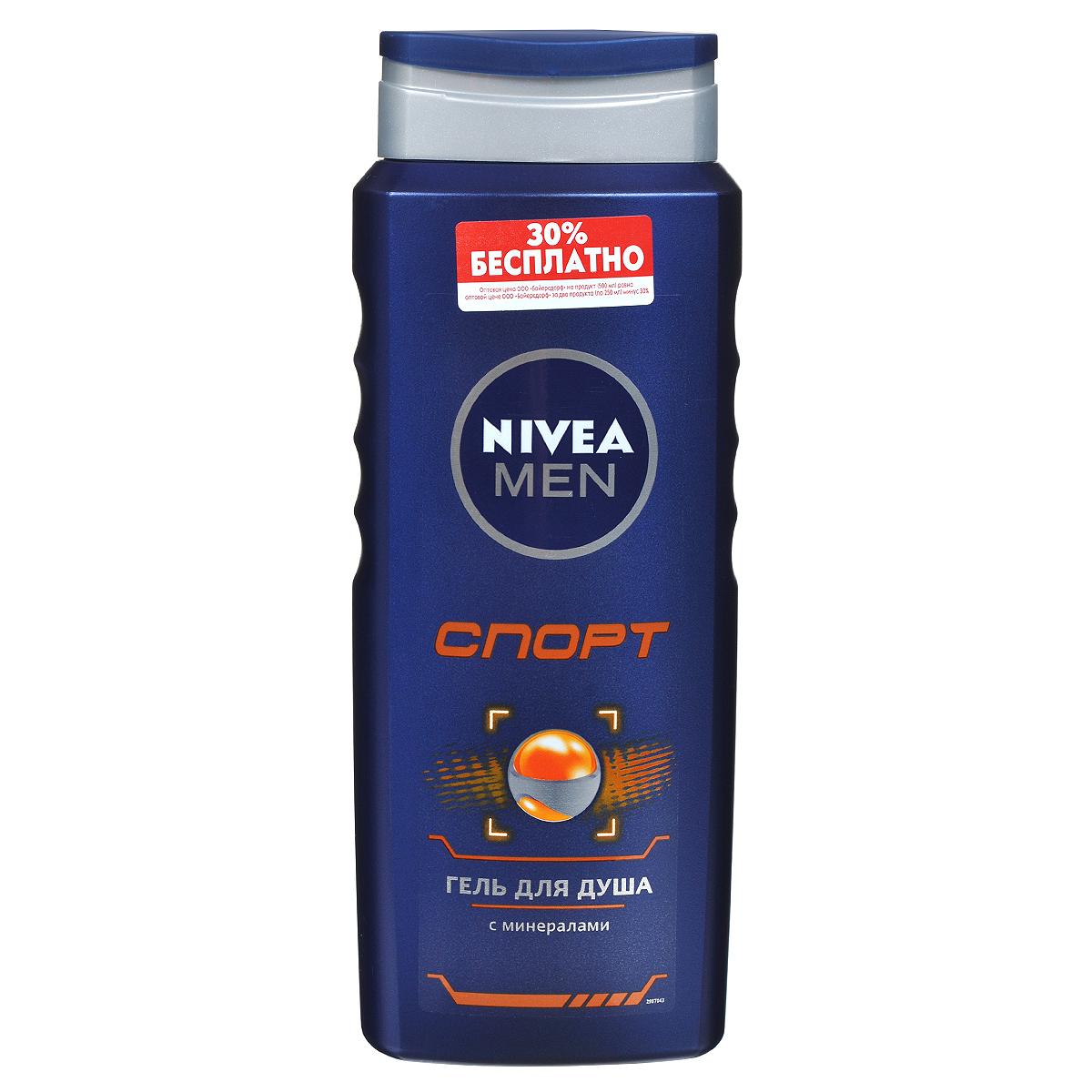 NIVEA Гель для душа Спорт 500 мл100134887•Ухаживающая формула геля обеспечивает интенсивное увлажнение, а свежий аромат лайма заряжает энергией на целый день.