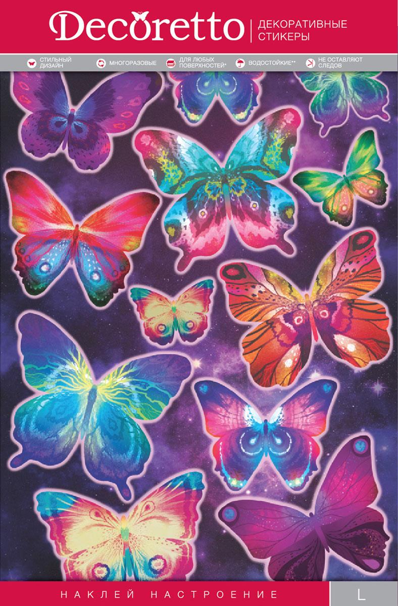 AI 4003 Декоретто Таинственные бабочки300144AI 4003 Декоретто Таинственные бабочки Характеристики:Материал: Виниловая пленка, упаковочный картонный вкладыш, полиэтиленовая пленка..Размер: 35*50.