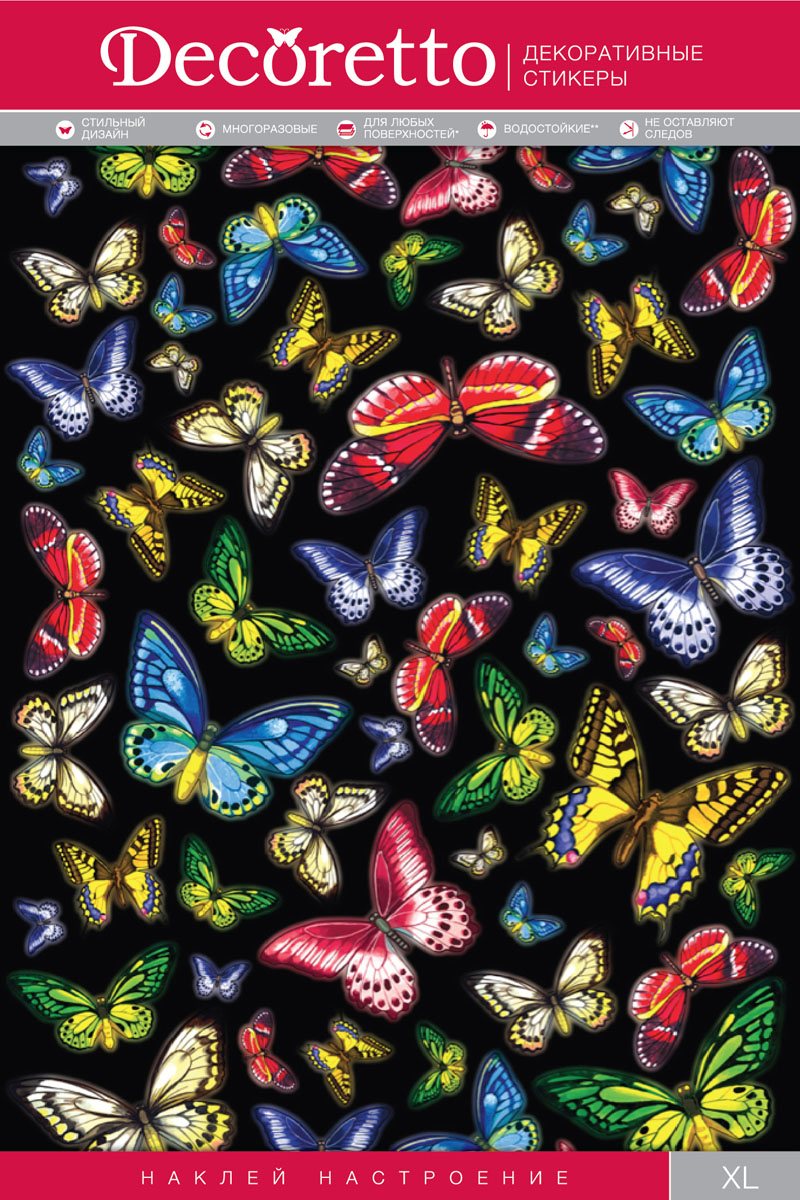 Украшение для стен и предметов интерьера Decoretto Тропические бабочки300151_темно-розовыйУкрашение для стен и предметов интерьера Decoretto Тропические бабочки - это удивительно простой и быстрый способ оживить интерьер помещения. Интерьерные наклейки дадут вам вдохновение, которое изменит вашу жизнь и поможет погрузиться в мир ярких красок, фантазий и творчества. Украшение состоит из 57 самоклеющихся элементов. Преимущества украшений Decoretto: - изготовлены из экологически безопасной самоклеющейся виниловой пленки с водоотталкивающей поверхностью, абсолютно безопасны для здоровья детей; - быстро и легко наклеиваются на любые ровные поверхности: стены, окна, двери, кафельную плитку, виниловые и флизелиновые обои, стекла, мебель; - при необходимости удобно снимаются, не оставляют следов и не повреждают поверхность (кроме бумажных обоев); - многоразовые - если вы решите изменить композицию, то просто снимите наклейки и наклейте их в другом месте; - специальный слой защищает поверхность от влаги и выгорания.Decoretto поможет изменить интерьер вокруг себя: в детской комнате и гостиной, на кухне и в прихожей, витрину кафе и магазина, детский садик и офис.