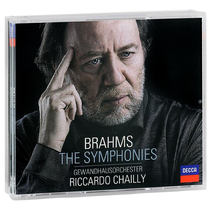 Gewandhausorchester Leipzig,Риккардо Шайи Gewandhausorchester, Riccardo Chailly. Brahms. The Symphonies (3 CD) guano apes leipzig