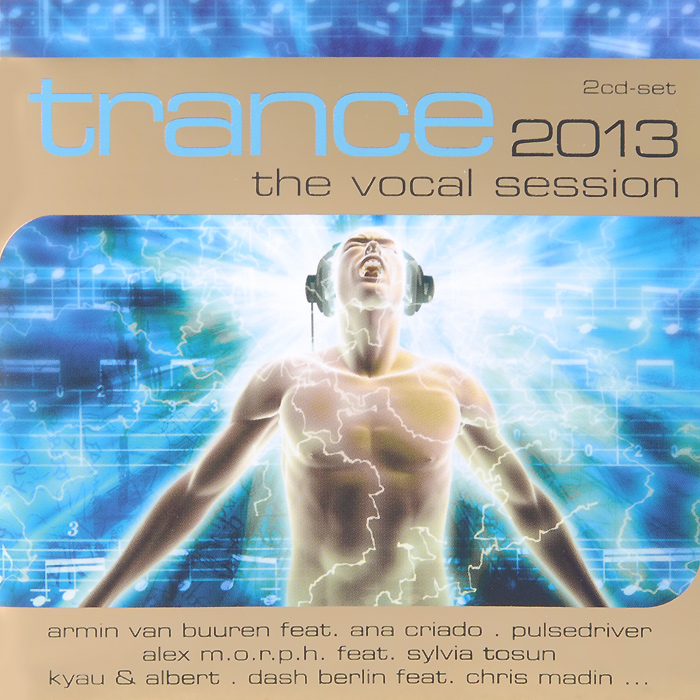 Trance. The Vocal Session 2013 (2 CD)