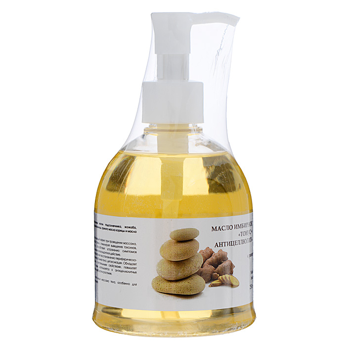 Beauty Style Масло имбирное «Тонус + Антицеллюлит» с разогревающим эффектом, 250 млAC-2233_серыйМассажное масло с разогревающим эффектом подходит как для ручного, так и аппаратного массажа, оно обеспечивает превосходное скольжение, не оставляет липких следов. Имбирное масло с разогревающим эффектом Beauty Style дает отличное скольжение, улучшает работу кровеносных сосудов,обладает детоксицирующим действием, снимает спазм мышц и усталость, питает и увлажняет кожу.Активные компоненты масла обеспечивают многостороннее действие: Масло подсолнечника оказывает антиоксидантное и антисептическое действие, увлажняет и смягчает кожу, содержит витамины E, A и D, сохраняет уровень увлажнения кожи. Масла жожоба и миндаля содержат большое количество витамина Е, что определяет их способность усиливать регенерацию кожи, повышать тонус и упругость, уменьшать эффект апельсиновой корки. Масло семян пшеницы питает и смягчает, а при интенсивном массаже улучшает работу периферических сосудов, предотвращая появление целлюлита, повышая тургор кожи. Масла корицы и имбиря дарят массажному маслу тонкие пряные ароматы, усиливают периферическое кровообращение, производят разогревающий эффект. Согревающее действие масла усиливает эффект похудения, помогает устранить целлюлит,предотвратить появление растяжек. Корца также успокаивает кожу, снимает покраснение и раздражение, уменьшает шелушение.
