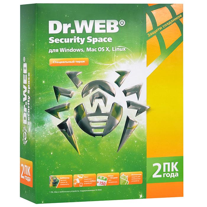 Dr.Web Security Space (2 ПК, 2 года)