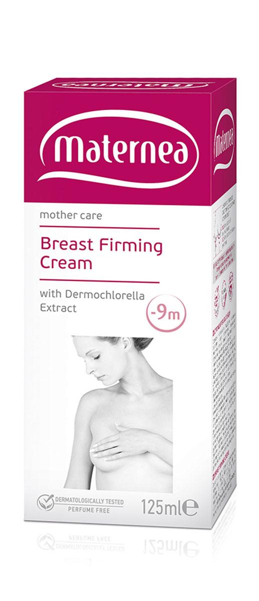 Maternea Крем для бюста Breast Firming Cream, подтягивающий, 125 мл300057Подтягивающий крем для бюста содержит специально подобранные активные вещества, которые эффективно повышают эластичность кожи, предупреждают ее от провисания, питают и увлажняют. Кожа становится здоровой, мягкой и упругой. - Активный биотехнологический комплекс Bio-Bustyl® и экстракт зеленых водорослей Дермохлорелла стимулируют клеточный метаболизм и синтез коллагена, глубоко реструктурируют кожу, обеспечивая ее подтянутость и эластичность и предупреждают образование растяжек.- Экстракт кигелии (Kigelia Africana) смягчает, тонизирует и успокаивает кожу.Способ применения: наносите утром и/или вечером, массируя кожу круговыми движениями от основы груди к декольте, продвигаясь к шее. С первых месяцев беременности. Может быть использован и кормящими матерями, но необходимо хорошо промывать область сосков перед кормлением младенца. Товар сертифицирован.