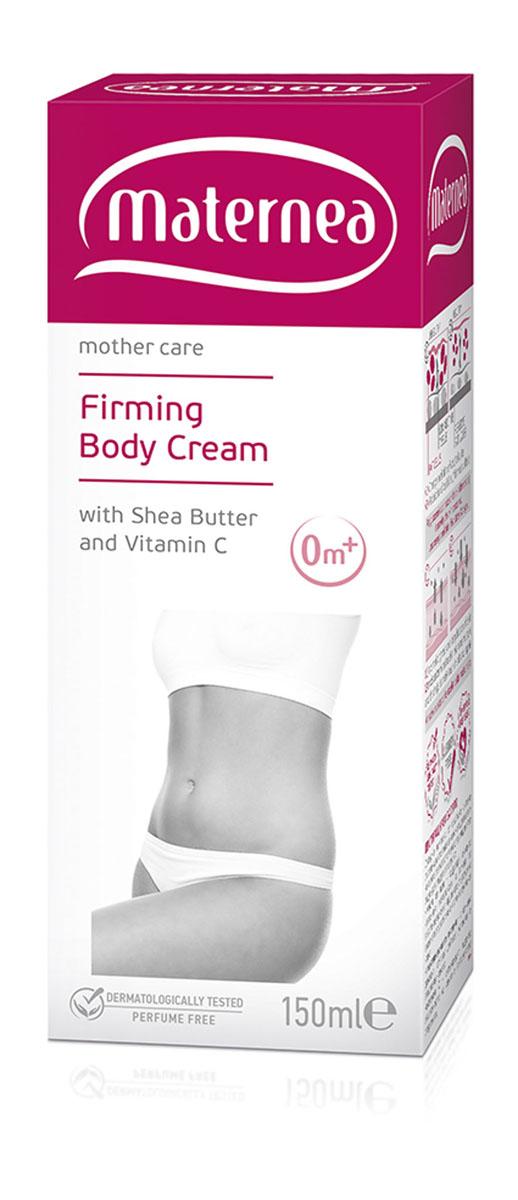 Maternea Крем для тела Firming Body Cream, подтягивающий, 150 мл300071Подтягивающий крем для тела Maternea Firming Body Cream содержит комплекс подобранных активных веществ, которые помогают коже вернуть упругость и тонус после родов. Он глубоко увлажняет и смягчает кожу, стимулирует ее обновление, восстанавливает нарушенную структуру и улучшает циркуляцию крови. Комбинированное действие компонентов обеспечивает гладкую, подтянутую кожу, без следов целлюлита. После самого счастливого события - рождения ребенка - кожа нуждается в уходе. Тело все еще находится не в форме и кожа не восстановила свой здоровый вид.Подтягивающий крем для тела Maternea - гипоаллергенный, прошедший дерматологические испытания, с ультра-легким натуральным ароматом, без отдушек. Подходит для кормящих мам, гарантированно безопасен для младенца.Натуральное масло ши получают из орешков африканского дерева. Оно содержит большое количество жирных кислот и витаминов A, E и F, особенно важных при восстановлении и увлажнении кожи. Эти активные вещества естественным путем глубоко увлажняют кожу, разглаживают ее поверхность и помогают сохранить водный баланс. Они активизируют клеточный метаболизм, стимулируют синтез собственного коллагена и помогают восстановлению нарушенной структуры пострадавшей от растяжения и жировых отложений кожи. Полиглюкуроновая кислота имеет клинически доказанное подтягивающее действие. Успокаивает кожу и заживляет ее структуру. Понижает жировые запасы, образовавшиеся во время беременности. Витамин С, в своей жирорастворимой форме, участвует в синтезе подтягивающего кожу коллагена. Как мощный антиоксидант, успешно воспрепятствует некоторым процессам клеточного старения, включается в метаболизм клеток и способствует их быстрому восстановлению от различных повреждений.Укрепляющий крем для тела быстро впитывается и не оставляет жирных пятен на коже. Способ применения: наносите легкими круговыми массирующими движениями на живот, ягодицы и бедра два раза в день, утром и вечером, на