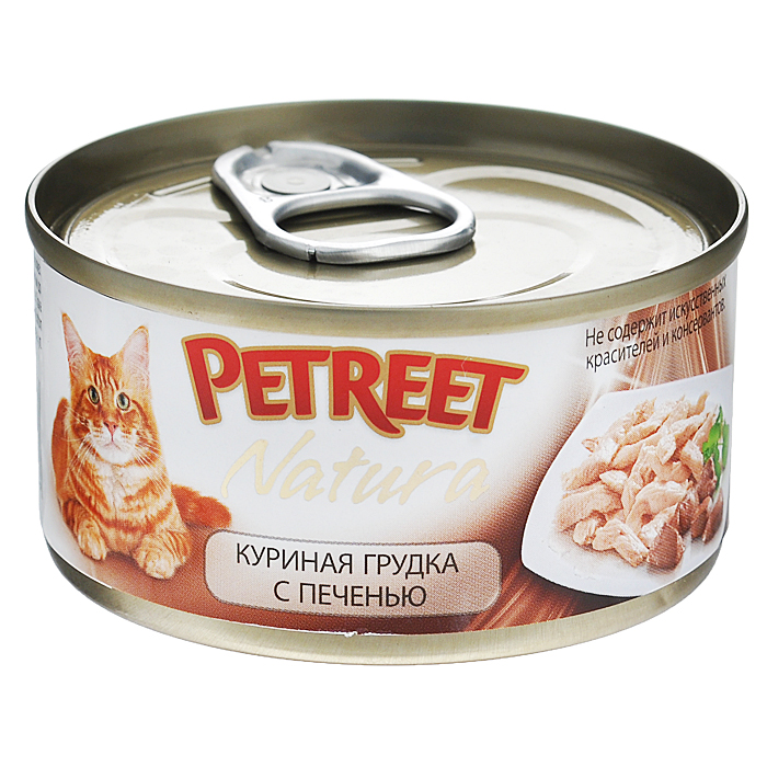 Консервы для кошек Petreet Natura, с куриной грудкой и печенью, 70 г0120710Полноценный сбалансированный корм для взрослых кошек всех пород. Консервы Petreet в виде нежного паштета изготовлены исключительно из натуральных продуктов и не оставят равнодушным ни одного питомца. В их состав входит до 64% основного компонента - мяса тунца, а это значит, что продукт богат протеином - источником бодрости вашей кошки. Для поддержания здоровья внутренних органов и зрения в состав консервов входит аргинин, таурин и незаменимые жирные кислоты Омега 3 и Омега 6. Идеально подходит для кастрированных и стерилизованных кошек.Основу консервов Petreet Natura с куриной грудкой и печенью, парное белое мясо грудки цыпленка с добавлением печени. При умеренной калорийности в корме содержится высокий уровень белка (21,5%), витаминов и других, незаменимых для кошки веществ.Состав: куриная грудка (68%), куриная печень (4%), рис (2%), крахмал. Анализ: влажность - 84,0%, белок - 15,0%, клетчатка - 0,3%, жир - 1,6%, зола - 0,5%, витамин А - 666 МЕ/кг, витамин D3 - 50 МЕ/кг, витамин Е - 20 МЕ/кг. Вес 70 г. Товар сертифицирован.