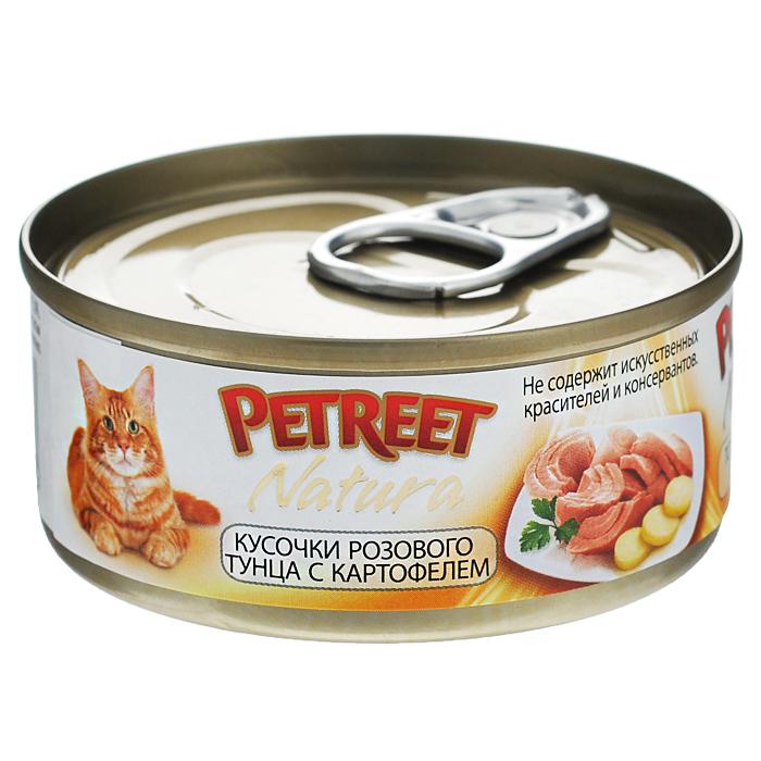 Консервы для кошек Petreet Natura, с кусочками розового тунца и картофелем, 70 гА53066Полноценный сбалансированный корм для взрослых кошек всех пород. Консервы Petreet в виде нежного паштета изготовлены исключительно из натуральных продуктов и не оставят равнодушным ни одного питомца. В их состав входит до 64% основного компонента - мяса тунца, а это значит, что продукт богат протеином - источником бодрости вашей кошки. Для поддержания здоровья внутренних органов и зрения в состав консервов входит аргинин, таурин и незаменимые жирные кислоты Омега 3 и Омега 6. Идеально подходит для кастрированных и стерилизованных кошек. Некоторые виды содержат рис, восполняющий недостаток витамина В. В состав консервов входят различные деликатесные добавки в виде морепродуктов, овощей и фруктов, так что можно легко выбрать подходящий вариант даже для самой привередливой кошкиОснову консервов Petreet Natura с кусочками розового тунца и кальмарами, нежное розовое мясо стейковой части тунца с добавлением картофеля. При умеренной калорийности в корме содержится высокий уровень белка (15%). Состав: тунец (60%), картофель (4%), рисовая мука (1%), витамины А, D3, Е.Анализ: влажность - 84,0%, белок - 15,0%, клетчатка - 0,3%, жир - 1,6%, зола - 0,5%, витамин А - 666 МЕ/кг, витамин D3 - 50 МЕ/кг, витамин Е - 20 МЕ/кг. Вес 70 г. Товар сертифицирован.