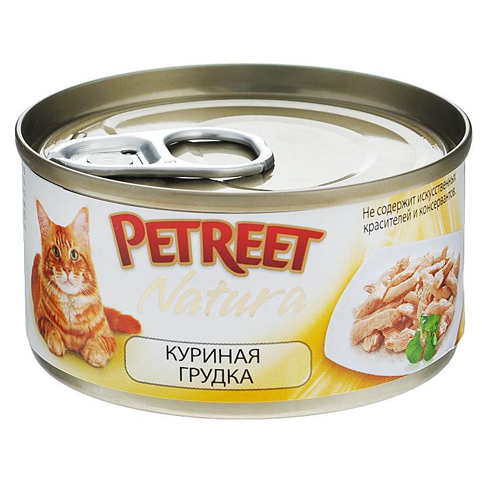 Консервы для кошек Petreet Natura, с куриной грудкой, 70 г0120710Полноценный сбалансированный корм для взрослых кошек всех пород. Консервы Petreet в виде нежного паштета изготовлены исключительно из натуральных продуктов и не оставят равнодушным ни одного питомца. В их состав входит до 64% основного компонента - мяса тунца, а это значит, что продукт богат протеином - источником бодрости вашей кошки. Для поддержания здоровья внутренних органов и зрения в состав консервов входит аргинин, таурин и незаменимые жирные кислоты Омега 3 и Омега 6. Идеально подходит для кастрированных и стерилизованных кошек.Основу консервов Petreet Natura с куриной грудкой, составляет парное белое мясо грудки цыпленка. При умеренной калорийности в корме содержится высокий уровень белка (21,5%), витаминов и других, незаменимых для кошки веществ.Состав: куриная грудка (73%), рис (2%), крахмал. Анализ: влажность - 84,0%, белок - 15,0%, клетчатка - 0,3%, жир - 1,6%, зола - 0,5%, витамин А - 666 МЕ/кг, витамин D3 - 50 МЕ/кг, витамин Е - 20 МЕ/кг. Вес 70 г. Товар сертифицирован.