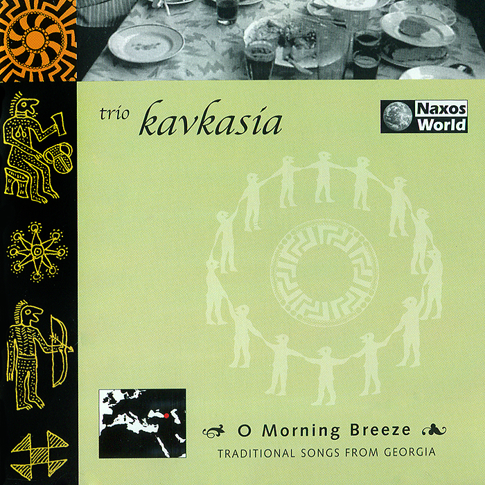 Kavkasia Trio Kavkasia Trio. Traditional Songs From Georgia trio спот trio 821110106