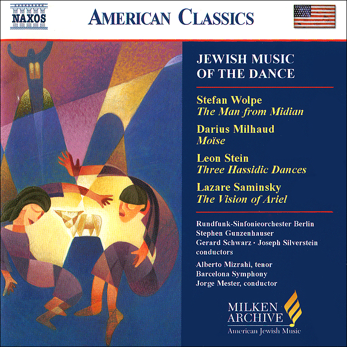 Альберто Мизрахи,Хорхе Местер,Barcelona Symphony Orchestra Jewish Music Of The Dance jewish images in the comics