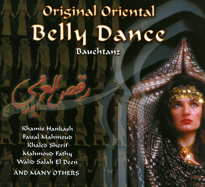 Original Oriental Belly Dance. Beauchtanz