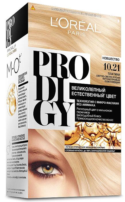 LOreal Paris Краска для волос Prodigy без аммиака, оттенок 10.21, ПлатинаSatin Hair 7 BR730MNКраска для волос серии «Prodigy» совершила революционный прорыв в окрашивании волос. Новейшая технология состоит в использовании особых микромасел, которые, проникая в самый центр волоса, наполняют его насыщенным, совершенным свой чистотой цветом. Объемный цвет, полный переливов разнообразных оттенков достигается идеальной гармонией красящих пигментов. Кроме создания поразительного цвета микромасла также разглаживают поверхность волос, придавая тем самым ослепительный блеск. Равномерное окрашивание волос по всей длине, эффективное закрашивание седины и сохранение здоровой структуры волос — вот результат действия краски «Prodigy» без аммиака.В состав упаковки входит: красящий крем (60 г); проявляющая эмульсия (60 г); уход-усилитель блеска (60 мл);пара перчаток; инструкция по применению.