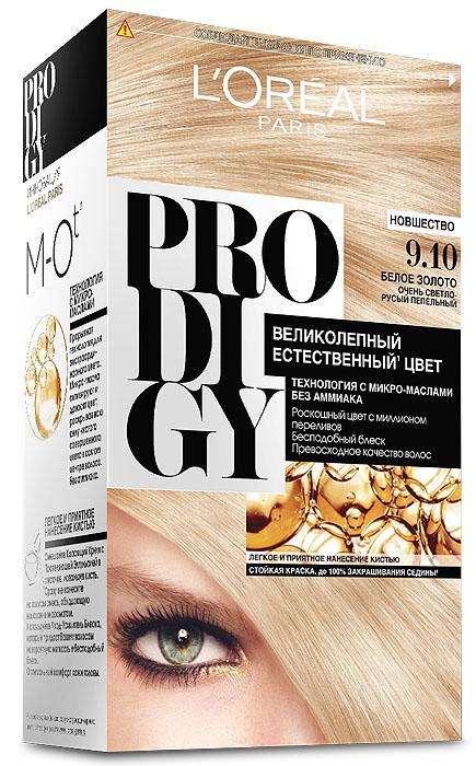 LOreal Paris Краска для волос Prodigy без аммиака, оттенок 9.10, Белое ЗолотоMP59.3DКраска для волос серии «Prodigy» совершила революционный прорыв в окрашивании волос. Новейшая технология состоит в использовании особых микромасел, которые, проникая в самый центр волоса, наполняют его насыщенным, совершенным свой чистотой цветом. Объемный цвет, полный переливов разнообразных оттенков достигается идеальной гармонией красящих пигментов. Кроме создания поразительного цвета микромасла также разглаживают поверхность волос, придавая тем самым ослепительный блеск. Равномерное окрашивание волос по всей длине, эффективное закрашивание седины и сохранение здоровой структуры волос — вот результат действия краски «Prodigy» без аммиака.В состав упаковки входит: красящий крем (60 г); проявляющая эмульсия (60 г); уход-усилитель блеска (60 мл);пара перчаток; инструкция по применению.
