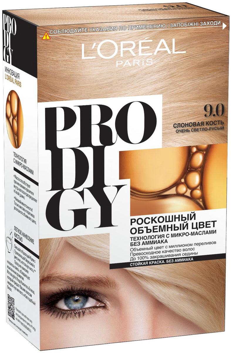 LOreal Paris Краска для волос Prodigy без аммиака, оттенок 9.0, Слоновая КостьMP59.4DКраска для волос серии «Prodigy» совершила революционный прорыв в окрашивании волос. Новейшая технология состоит в использовании особых микромасел, которые, проникая в самый центр волоса, наполняют его насыщенным, совершенным свой чистотой цветом. Объемный цвет, полный переливов разнообразных оттенков достигается идеальной гармонией красящих пигментов. Кроме создания поразительного цвета микромасла также разглаживают поверхность волос, придавая тем самым ослепительный блеск. Равномерное окрашивание волос по всей длине, эффективное закрашивание седины и сохранение здоровой структуры волос — вот результат действия краски «Prodigy» без аммиака.В состав упаковки входит: красящий крем (60 г); проявляющая эмульсия (60 г); уход-усилитель блеска (60 мл);пара перчаток; инструкция по применению.