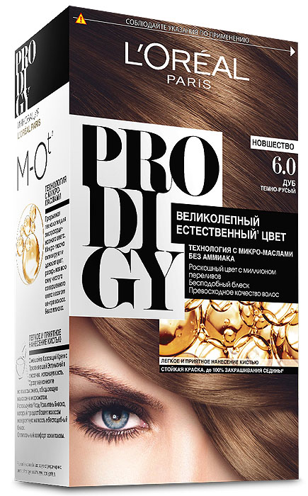 LOreal Paris Краска для волос Prodigy без аммиака, оттенок 6.0, ДубMP59.4DКраска для волос серии «Prodigy» совершила революционный прорыв в окрашивании волос. Новейшая технология состоит в использовании особых микромасел, которые, проникая в самый центр волоса, наполняют его насыщенным, совершенным свой чистотой цветом. Объемный цвет, полный переливов разнообразных оттенков достигается идеальной гармонией красящих пигментов. Кроме создания поразительного цвета микромасла также разглаживают поверхность волос, придавая тем самым ослепительный блеск. Равномерное окрашивание волос по всей длине, эффективное закрашивание седины и сохранение здоровой структуры волос — вот результат действия краски «Prodigy» без аммиака.В состав упаковки входит: красящий крем (60 г); проявляющая эмульсия (60 г); уход-усилитель блеска (60 мл);пара перчаток; инструкция по применению.