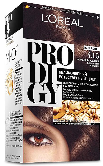 LOreal Paris Краска для волос Prodigy без аммиака, оттенок 4.15, Морозный КаштанC4444910Краска для волос серии «Prodigy» совершила революционный прорыв в окрашивании волос. Новейшая технология состоит в использовании особых микромасел, которые, проникая в самый центр волоса, наполняют его насыщенным, совершенным свой чистотой цветом. Объемный цвет, полный переливов разнообразных оттенков достигается идеальной гармонией красящих пигментов. Кроме создания поразительного цвета микромасла также разглаживают поверхность волос, придавая тем самым ослепительный блеск. Равномерное окрашивание волос по всей длине, эффективное закрашивание седины и сохранение здоровой структуры волос — вот результат действия краски «Prodigy» без аммиака.В состав упаковки входит: красящий крем (60 г); проявляющая эмульсия (60 г); уход-усилитель блеска (60 мл);пара перчаток; инструкция по применению.