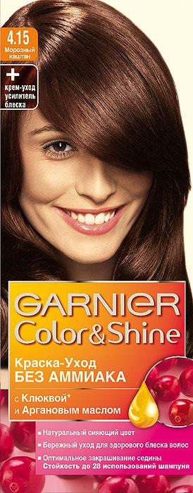 Garnier Краска-уход для волос Color&Shine без аммиака, оттенок 4.15, Морозный каштанMP59.4DGarnier Color&Shineкраска-уход, без аммиака, которая не только бережно ухаживает за волосами, делая их мягкими, но и оптимально закрашивает седину. Она обогащена экстрактом клюквы, признанным антиоксидантом, который продлевает сияние цвета Ваших волос надолго. Благодаря питательным свойствам арганового масла Ваши волосы защищены от сухости, а блеск максимально усилен. Ваши волосы несравненно мягкие, цвет сияющий,стойкий в течение 28 использований шампуня. Узнай больше об окрашивании на http://coloracademy.ru/.В упаковки содержится: флакон с молочком-проявителем (60 мл); тюбик с крем-краской (40 мл); крем-уход усилитель блеска после окрашивания; инструкция; пара перчаток.