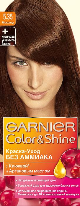 Garnier Краска-уход для волос Color&Shine без аммиака, оттенок 5.35, ШоколадLC-81212720Garnier Color&Shineкраска-уход, без аммиака, которая не только бережно ухаживает за волосами, делая их мягкими, но и оптимально закрашивает седину. Она обогащена экстрактом клюквы, признанным антиоксидантом, который продлевает сияние цвета Ваших волос надолго. Благодаря питательным свойствам арганового масла Ваши волосы защищены от сухости, а блеск максимально усилен. Ваши волосы несравненно мягкие, цвет сияющий,стойкий в течение 28 использований шампуня. Узнай больше об окрашивании на http://coloracademy.ru/.В упаковки содержится: флакон с молочком-проявителем (60 мл); тюбик с крем-краской (40 мл); крем-уход усилитель блеска после окрашивания; инструкция; пара перчаток.