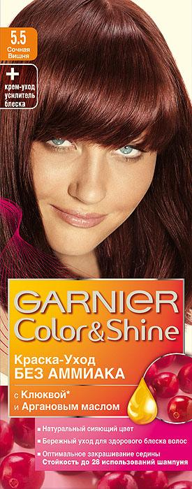 Garnier Краска-уход для волос Color&Shine без аммиака, оттенок 5.5, Сочная вишняSatin Hair 7 BR730MNGarnier Color&Shineкраска-уход, без аммиака, которая не только бережно ухаживает за волосами, делая их мягкими, но и оптимально закрашивает седину. Она обогащена экстрактом клюквы, признанным антиоксидантом, который продлевает сияние цвета Ваших волос надолго. Благодаря питательным свойствам арганового масла Ваши волосы защищены от сухости, а блеск максимально усилен. Ваши волосы несравненно мягкие, цвет сияющий,стойкий в течение 28 использований шампуня. Узнай больше об окрашивании на http://coloracademy.ru/.В упаковки содержится: флакон с молочком-проявителем (60 мл); тюбик с крем-краской (40 мл); крем-уход усилитель блеска после окрашивания; инструкция; пара перчаток.