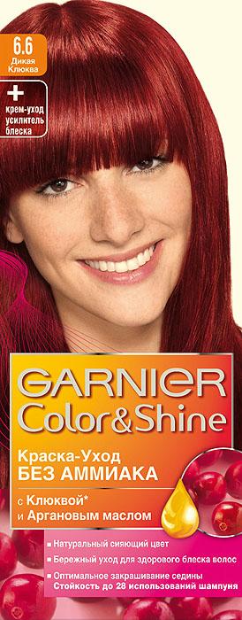 Garnier Краска-уход для волос Color&Shine без аммиака, оттенок 6.6, Дикая клюкваMP59.4DGarnier Color&Shineкраска-уход, без аммиака, которая не только бережно ухаживает за волосами, делая их мягкими, но и оптимально закрашивает седину. Она обогащена экстрактом клюквы, признанным антиоксидантом, который продлевает сияние цвета Ваших волос надолго. Благодаря питательным свойствам арганового масла Ваши волосы защищены от сухости, а блеск максимально усилен. Ваши волосы несравненно мягкие, цвет сияющий,стойкий в течение 28 использований шампуня. Узнай больше об окрашивании на http://coloracademy.ru/.В упаковки содержится: флакон с молочком-проявителем (60 мл); тюбик с крем-краской (40 мл); крем-уход усилитель блеска после окрашивания; инструкция; пара перчаток.