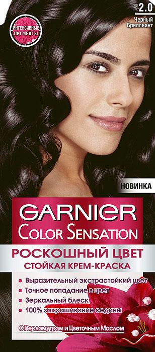Garnier Стойкая крем-краска для волос Color Sensation, Роскошь цвета, оттенок 2.0, Черный бриллиант93931011Стойкая крем - краска c перламутром и цветочным маслом. Выразительный экстрастойкий цвет. Точное попадание в цвет. Зеркальный блеск. 100% закрашивание седины. Узнай больше об окрашивании на http://coloracademy.ru/В состав упаковки входит: флакон с молочком-проявителем (60 мл); тюбик с крем-краской (40 мл); крем-уход после окрашивания (10 мл); инструкция; пара перчаток.