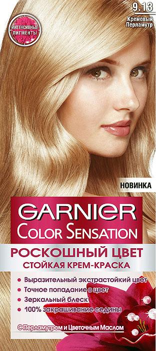 Garnier Стойкая крем-краска для волос Color Sensation, Роскошь цвета, оттенок 9.13, Кремовый перламутрWL-81138289Стойкая крем - краска c перламутром и цветочным маслом. Выразительный экстрастойкий цвет. Точное попадание в цвет. Зеркальный блеск. 100% закрашивание седины. Узнай больше об окрашивании на http://coloracademy.ru/В состав упаковки входит: флакон с молочком-проявителем (60 мл); тюбик с крем-краской (40 мл); крем-уход после окрашивания (10 мл); инструкция; пара перчаток.