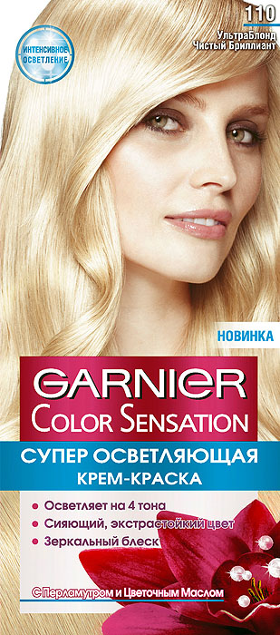 Garnier Стойкая крем-краска для волос Color Sensation, Роскошь цвета, оттенок 110, Ультра блонд чистый бриллиантA5773927Стойкая крем - краска c перламутром и цветочным маслом. Выразительный экстрастойкий цвет. Точное попадание в цвет. Зеркальный блеск. 100% закрашивание седины. Узнай больше об окрашивании на http://coloracademy.ru/В состав упаковки входит: флакон с молочком-проявителем (60 мл); тюбик с крем-краской (40 мл); крем-уход после окрашивания (10 мл); инструкция; пара перчаток.