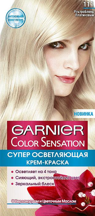 Garnier Стойкая крем-краска для волос Color Sensation, Роскошь цвета, оттенок 111, Ультра блонд платиновыйC4532710Стойкая крем - краска c перламутром и цветочным маслом. Выразительный экстрастойкий цвет. Точное попадание в цвет. Зеркальный блеск. 100% закрашивание седины. Узнай больше об окрашивании на http://coloracademy.ru/В состав упаковки входит: флакон с молочком-проявителем (60 мл); тюбик с крем-краской (40 мл); крем-уход после окрашивания (10 мл); инструкция; пара перчаток.