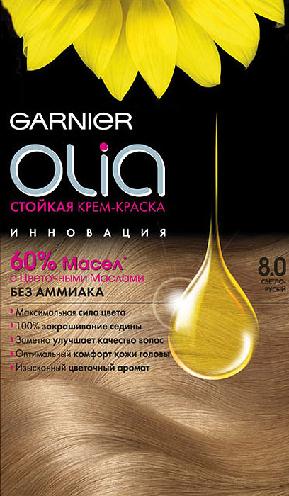Garnier Стойкая крем-краска для волос Olia без аммиака, оттенок 8.0, Светло-русый08904Garnier Olia - первая стойкая крем-краска без аммиака c цветочным маслом. Olia обеспечивает максимальную силу цвета и заметно улучшает качество волос. Обеспечивает уникальное чувственное нанесение, оптимальный комфорт кожи головы и обладает изысканным цветочным ароматом. Узнай больше об окрашивании на http://coloracademy.ru//В состав упаковки входит: тюбик с молочком-проявителем; тюбик с крем-краской; флакон с бальзамом-уходом для волос Шелк и Блеск;инструкция; пара перчаток .