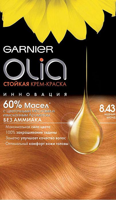 Garnier Стойкая крем-краска для волос Olia без аммиака, оттенок 8.43, Медный блондC5730200Garnier Olia - первая стойкая крем-краска без аммиака c цветочным маслом. Olia обеспечивает максимальную силу цвета и заметно улучшает качество волос. Обеспечивает уникальное чувственное нанесение, оптимальный комфорт кожи головы и обладает изысканным цветочным ароматом. Узнай больше об окрашивании на http://coloracademy.ru//В состав упаковки входит: тюбик с молочком-проявителем; тюбик с крем-краской; флакон с бальзамом-уходом для волос Шелк и Блеск;инструкция; пара перчаток .