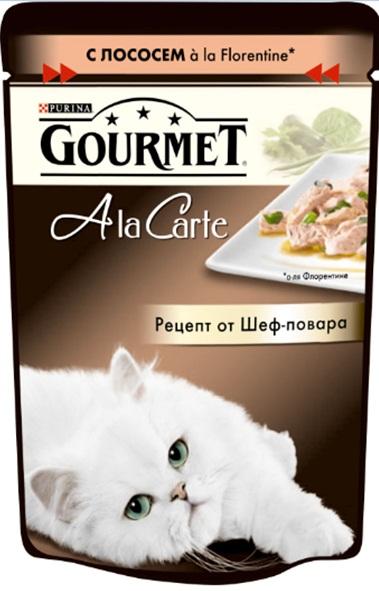 Консервы Gourmet A la Carte, для взрослых кошек, c лососем a la Florentine, шпинатом, цукини и зеленой фасолью, 85 г0120710Корм Gourmet A la Carte – это изысканные блюда, приготовленные по рецептам от шеф-повара. Прекрасное сочетание рыбного или мясного ассорти с тщательно подобранными ингредиентами, такими как овощи, рис или паста, создают утонченную гармонию текстуры и вкуса. Рекомендации по кормлению: Суточная норма: 3-4 пакетика в день для взрослой кошки (средний вес 4 кг), в два приема.Данная суточная норма рассчитана для умеренно активных взрослых кошек, живущих в условиях нормальной температуры окружающей среды. В зависимости от индивидуальных потребностей кошки норма кормления может быть скорректирована для поддержаниянормального веса вашей кошки.Подавайте корм комнатной температуры. Следите, чтобы у вашей кошки всегда была чистая, свежая питьевая вода. Состав: мясо и продукты переработки мяса, экстракт растительного белка, рыба и продукты переработки рыбы (в том числе лосось), овощи (в том числе шпинат, цуккини, зеленая фасоль), минеральные вещества, красители, сахара, витамины.Добавленные вещества: витамин A 720 МЕ/кг; витамин D3 110 МЕ/кг; витамин Е 16,5 МЕ/кг; железо 8 мг/кг ; йод 0,2 мг/кг; медь 0,7 мг/кг; марганец 1,6 мг/кг; цинк 15 мг/кг.Гарантированные показатели: влажность 79,5%, белок 12,5%, жир 2,7%, сырая зола 2,4%, сырая клетчатка 0,2%.Условия хранения: закрытый пакетик хранить в сухом прохладном месте. После открытия хранить в холодильнике максимум 24 часа.Товар сертифицирован.
