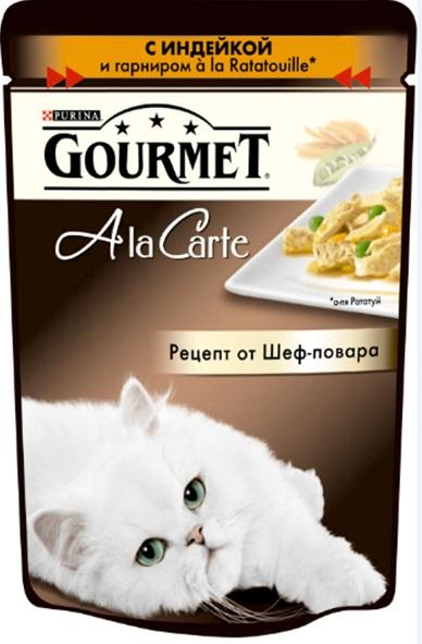 Консервы Gourmet A la Carte, для взрослых кошек, с индейкой и гарниром a la Ratatouille, зеленым горошком и морковью, 85 г0120710Корм Gourmet A la Carte – это изысканные блюда, приготовленные по рецептам от шеф-повара. Прекрасное сочетание рыбного или мясного ассорти с тщательно подобранными ингредиентами, такими как овощи, рис или паста, создают утонченную гармонию текстуры и вкуса. Рекомендации по кормлению: Суточная норма: 3-4 пакетика в день для взрослой кошки (средний вес 4 кг), в два приема.Данная суточная норма рассчитана для умеренно активных взрослых кошек, живущих в условиях нормальной температуры окружающей среды. В зависимости от индивидуальных потребностей кошки норма кормления может быть скорректирована для поддержаниянормального веса вашей кошки.Подавайте корм комнатной температуры. Следите, чтобы у вашей кошки всегда была чистая, свежая питьевая вода. Состав: мясо и продукты переработки мяса (в том числе индейки), экстракт растительного белка, рыба и продукты переработки рыбы, овощи (в том числе зеленый горошек, морковь) минеральные вещества, красители, сахара, витамины.Добавленные вещества: витамин A 720 МЕ/кг; витамин D3 110 МЕ/кг; витамин Е 16,5 МЕ/кг; железо 8 мг/кг ; йод 0,2 мг/кг; медь 0,7 мг/кг; марганец 1,6 мг/кг; цинк 15 мг/кг.Гарантированные показатели: влажность 79,5%, белок 13%, жир 2,7%, сырая зола 2,4%, сырая клетчатка 0,4%.Условия хранения: закрытый пакетик хранить в сухом прохладном месте. После открытия хранить в холодильнике максимум 24 часа.Товар сертифицирован.