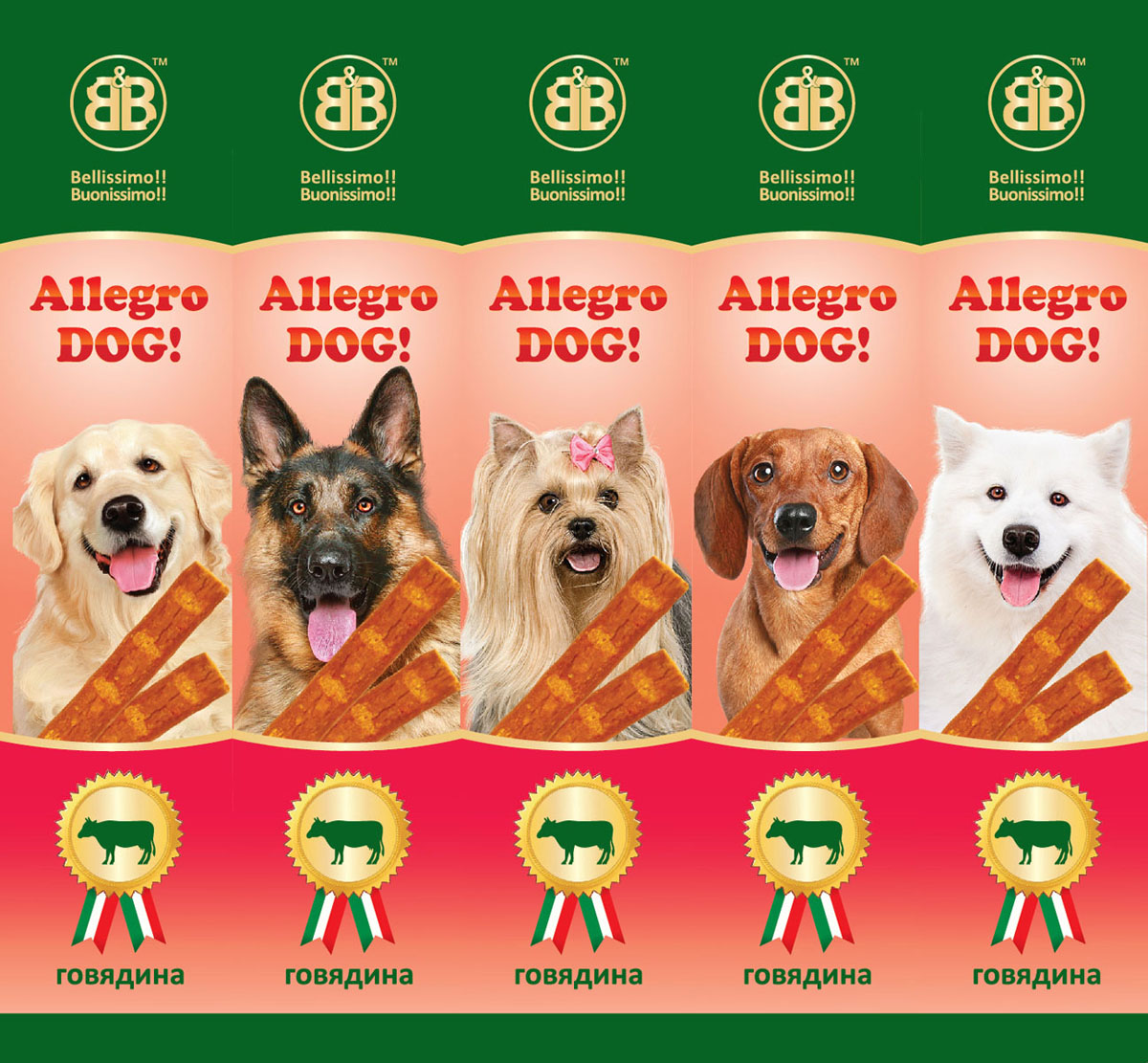 Лакомство для собак B&B Колбаски Allegro Dog, говядина, 5х10 г0120710Лакомство для собак B&B Колбаски Allegro Dog - это вкусное и здоровое угощение с большим содержанием мяса, которое придется по вкусу даже самому капризному любимцу. Колбаски идеально подходят в качестве поощрения для игр и тренировок. Состав: мясо и продукты животного происхождения (минимум 95% из которых 10% говядина), минеральные соли. Пищевая ценность: протеин 33,5%, жиры 20%, зола 9%, клетчатка 2%, влажность 28%.Товар сертифицирован.