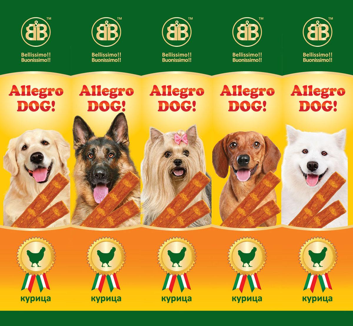 Лакомство для собак B&B Колбаски Allegro Dog, курица, 5х10 г0120710Лакомство для собак B&B Колбаски Allegro Dog - это вкусное и здоровое угощение с большим содержанием мяса, которое придется по вкусу даже самому капризному любимцу. Колбаски идеально подходят в качестве поощрения для игр и тренировок. Состав: мясо и продукты животного происхождения (мин 95% из которых 10% курица), минеральные соли. Пищевая ценность: протеин 33,5%, жиры 20%, зола 9%, клетчатка 2%, влажность 28%.Товар сертифицирован.